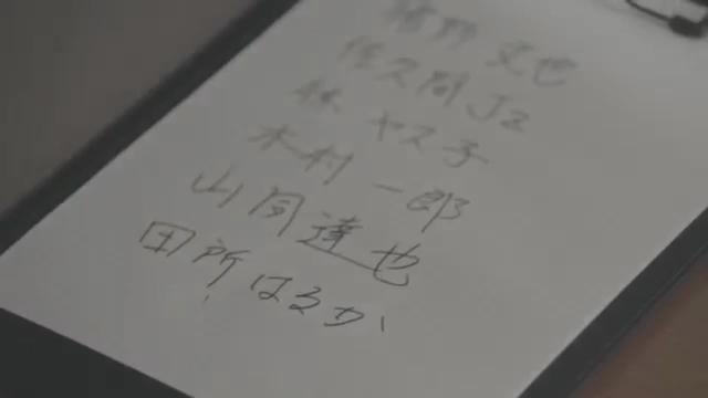 アシッドブラックチェリー/未来予想図II http://t.co/Kdt12cEZKv