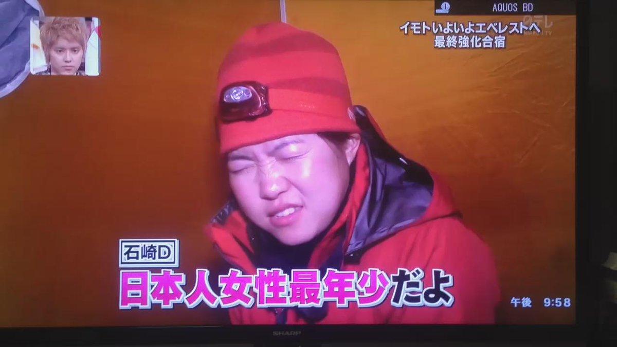 イッテq エベレスト 動画