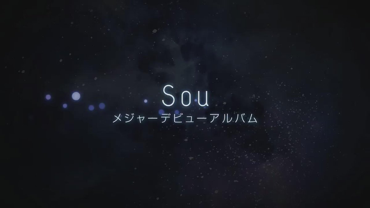Sou (@Nico_nico_Sou) Influencer Profile | Klear