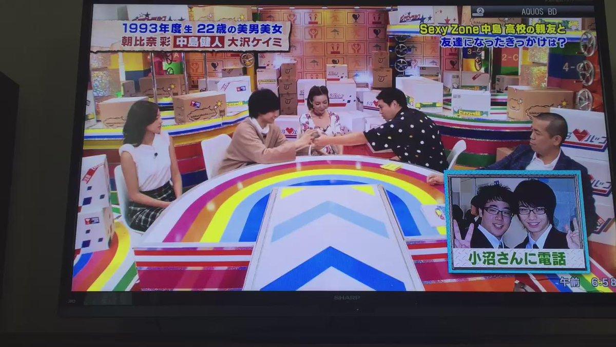 honeygold✨(kentohommage) /「ビックラコイタ箱」の検索結果 - ツイセーブ