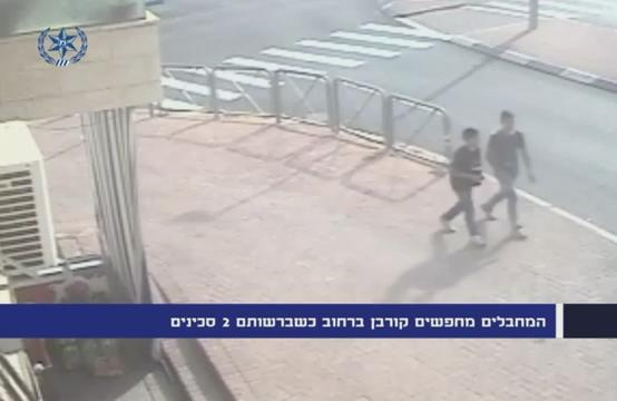 Footage of 13 and 15 yr old Palestinians who stabbed 2 in Pisgat Zeev Monday - incl a 13 yr old, critically wounded http://t.co/VOZuJqomDi
