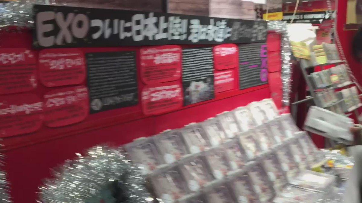 EXO遂に日本上陸!渋谷店1FのEXOコーナーはすごいよ!