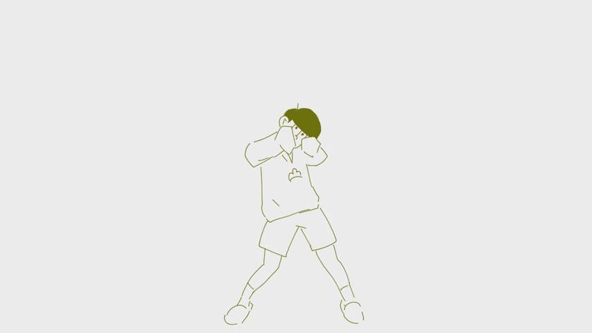 6つ子に「Mr.wonderboy」踊ってもらったよ! コレは② サビ+αで約300枚ちょっとかな~ 楽しかったザンス! https://t.co/OpzUrsnCdG