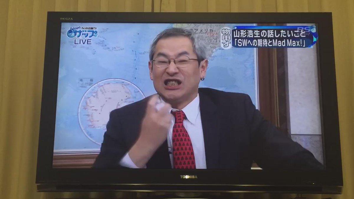 山形浩生さん(51)の銀スプレー、何回みてもおもちりょい。 https://t.co/rujvRj5R34
