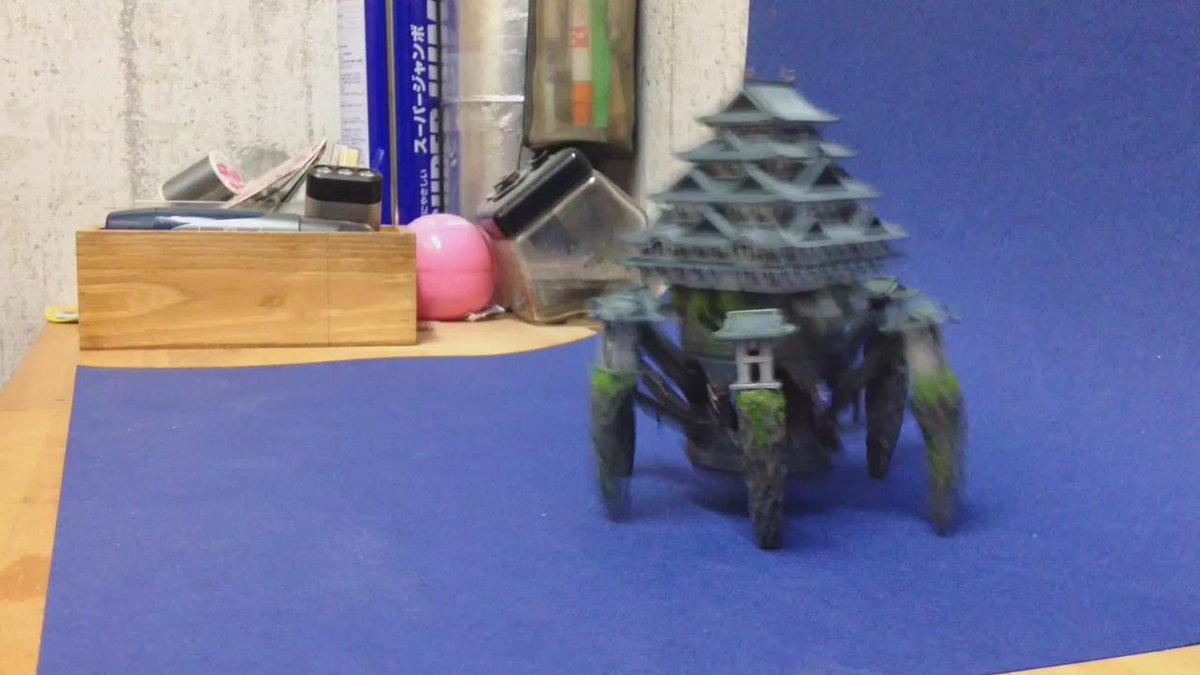 城動画だよ!動く動く!#大江戸オーバーテクノロジー #今月作ったプラモ晒そうぜ #hexbug pic.twitter.com/9kZT6ITxcr