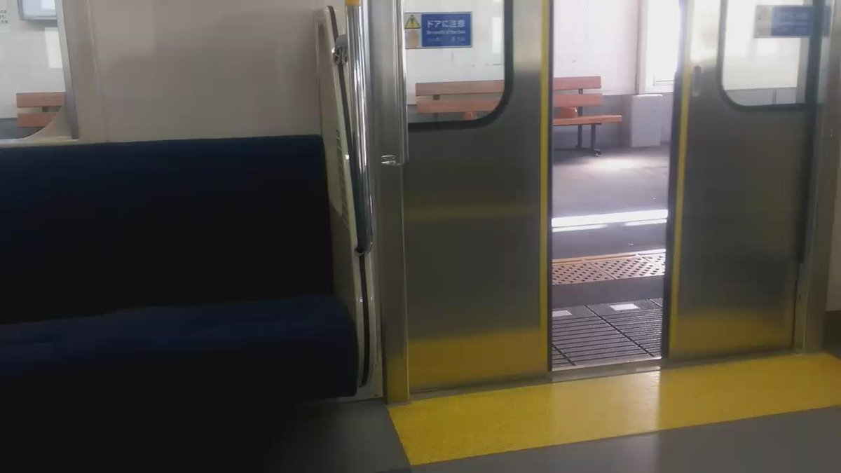 1064番 1367 立会川下り発車 https://t.co/Q9qVvgJBMk
