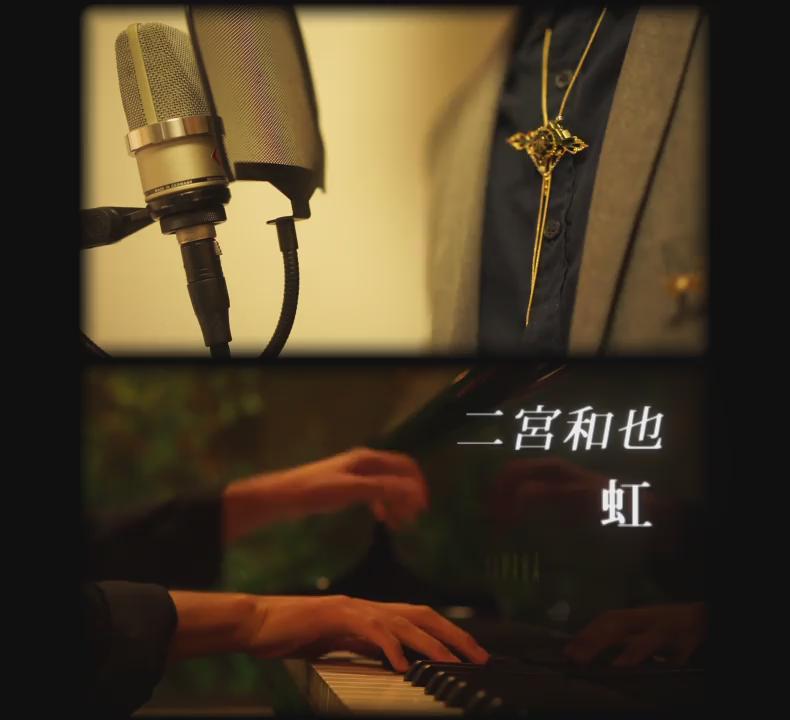 虹 / 二宮和也 (嵐)   歌:天月  ピアノ:くわっち https://t.co/4OpVjMRMok