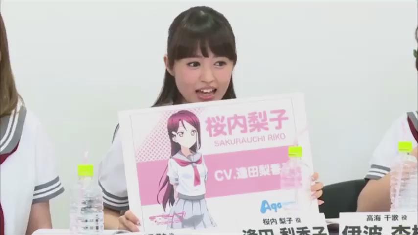 梨子ちゃん逢田さんの演技にガチ照れする千歌ちゃん杏樹さんを無限再生する為の動画 https://t.co/xj56nEaDxd