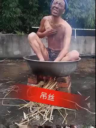 ถ้าหนาวกว่านี้ สงสัยคงต้องอาบน้ำแบบนี้ล่ะมั๊งเนี่ย ฮ่าๆๆๆ #หนาว https://t.co/8Ym04nHGu6