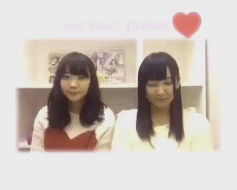 Yes!BanG_Dream!の発売を記念して、あやりみで双子ダンスに挑戦してみたよー!!💓 みんなもマネしてみてね!(*^^*)  #バンドリ  #あやりみ #双子ダンス