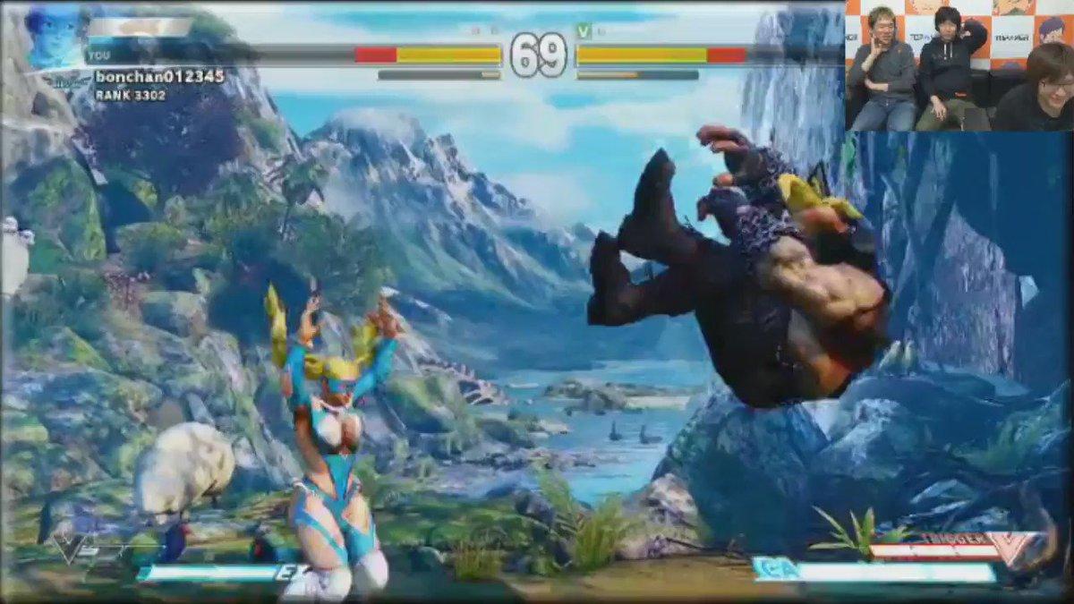 【TOPANGA】 Street Fighter V - Kachitagari TV - EX Gauge  ハイタニ氏「ゲージ減ってへんやん」 ふ~ど氏「確かにねえ 俺も思いましたよ」 ハイタニ氏「え?」 ボンちゃん氏「え?」