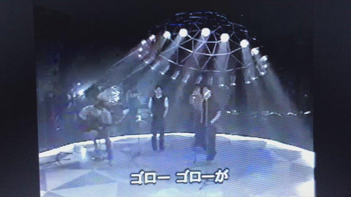 """では、聞いてください 慎吾&拓哉で""""ゴロー""""(公式シンゴロソング)"""