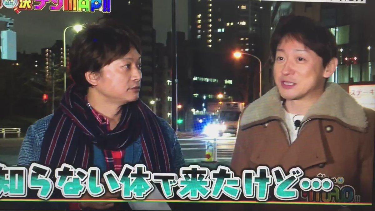 内見済みwww  #おじゃMAP  #香取慎吾