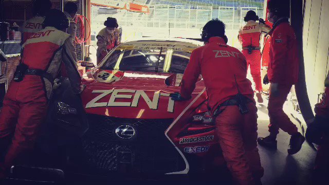 おーはーよーーー。 この起動の瞬間が好きです。 #supergt #cerumo #RCF #ZENT #motegi #test https://t.co/f5DV56ZGGQ