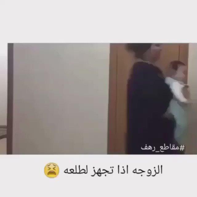 #Arabicmentionto شخص يطول على ما يبدل https://t.co/m73fufqYb4