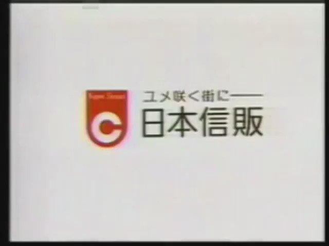 見つけた!好きだったCM! 雨を拭う眼鏡の恭兵さんが素敵で。。 このCMをきっかけに、ギルバートオサリバンも聴くようになりました。 #柴田恭兵