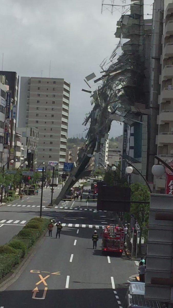 ええーーー!?ヤバ!! RT @minato0213: 聖蹟桜ヶ丘の解体中、足場が崩壊した様子。 https://t.co/EHG4SAYUcr