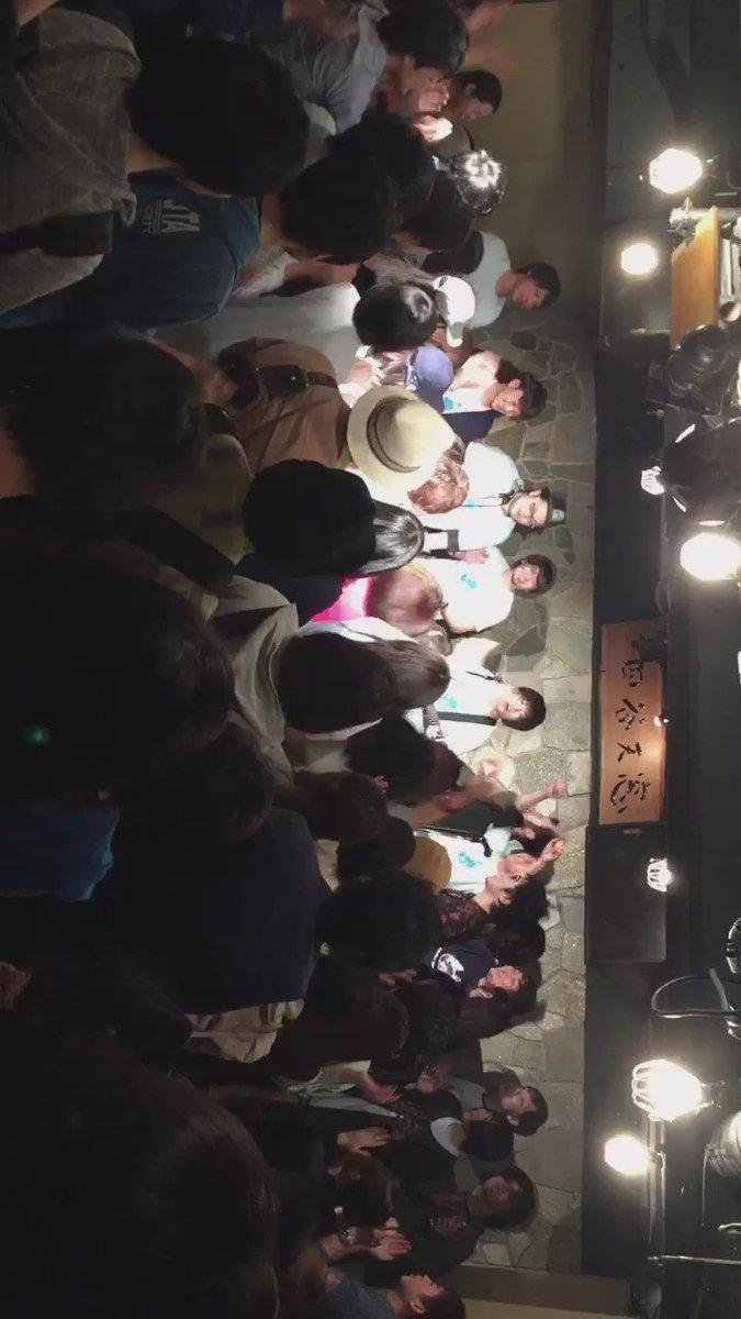 【本日4/23(土)】  四谷天窓15周年記念イベント〜なのぷろフェス〜  出演者さん、お客様、ありがとうございました。 映像はアンコールです。  お祝いありがとうございました! https://t.co/JpoGpzmVwi