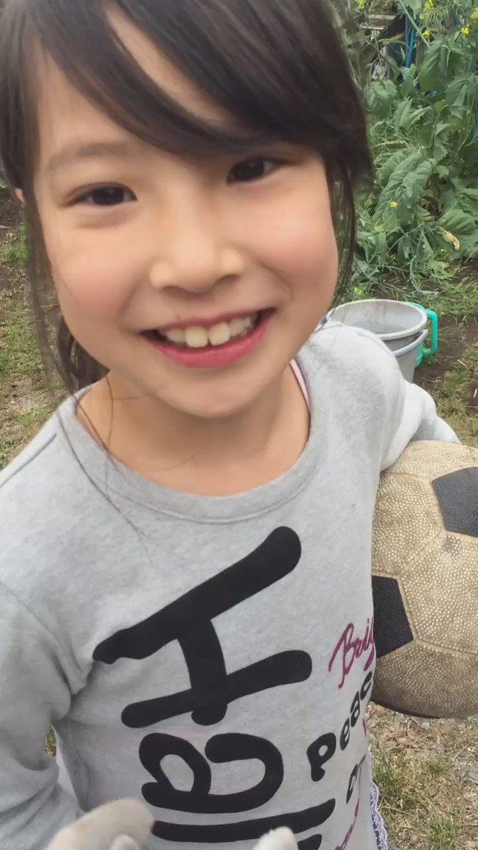 のぐちけいご彼女できたんや この子やねん 小学生三年生やねん いとこやねん 可愛いやろ 広瀬すずエロ写真もってへん https://t.co/ArsgxbYlIg