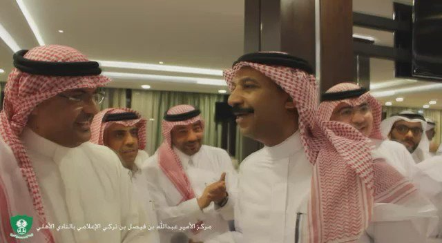 رمز #الأهلي الأمير خالد بن عبدالله : '...