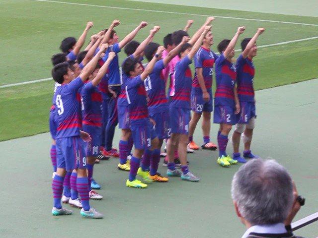 順天堂大学 1-4 で勝利〜! おめでとうございます\(^o^)/ バモン順大\(^o^)/ 見れてよかった☺︎