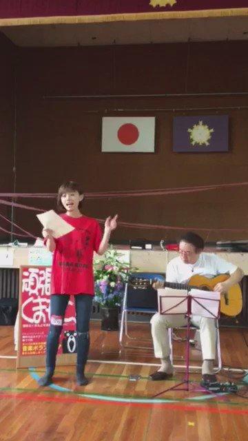 この数日は母と母の生徒と熊本に行って微力すぎるけど、自分がやれる事をお手伝いした‼︎ 避難所で偶然お会いしたミュージシャンの梅田光雄さんと上を向いて歩こうをみんなで歌ったり