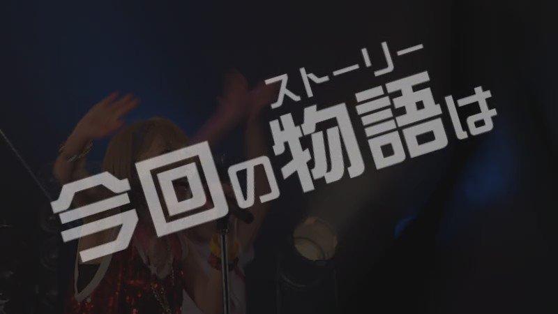 【拡散希望】5/27(金)葉月5thワンマン 渋谷 club asia/OPEN18:00/前売2,500円(+D) 300RT達成で次の動画アップ! #RT企画 #めざせ300RT  #壊そうRTの壁  #君のRTが力になる  https://t.co/tZFfGRCiGl