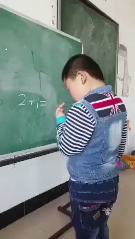 ㅎㅎㅎ 1+2가 OK??? https://t.co/95tbFiioMk