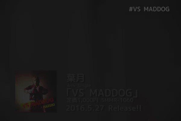 【超絶拡散希望!!!!】5/27渋谷asiaワンマンで先行発売する4thシングル「VS MADDOG」カップリング「疑惑経典アンチヒーロー」よろしくお願いします!!目指せ400RT!! #RT企画 #400RTでVSMDのPVうp https://t.co/gCOhPzhODe