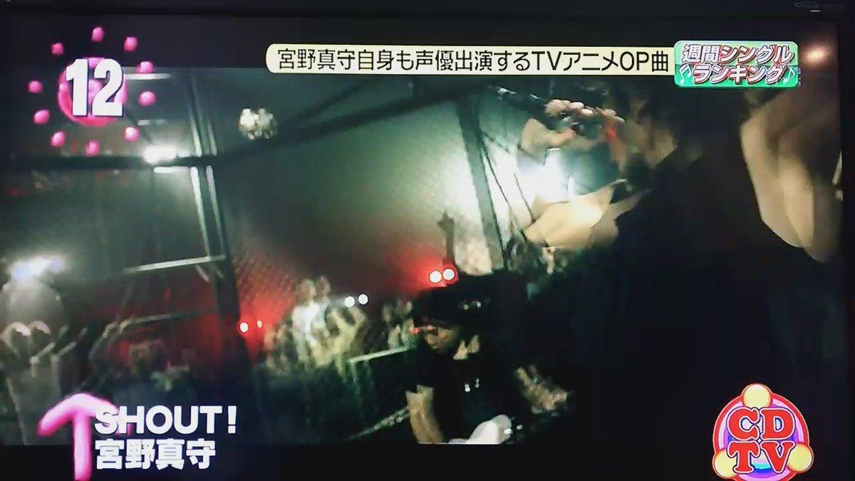 "CDTVにMEZZO""!!おめでとう! https://t.co/uZyy1k9z9s"