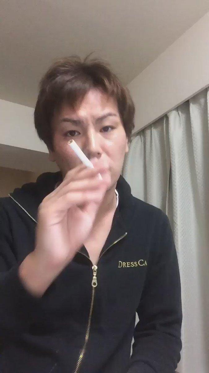 タバコの手品。。。失敗‥ https://t.co/w505twefkz