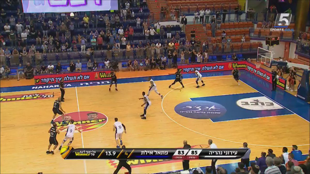 VIDEO: @KhalifW05 hits Hapoel Eilat's biggest shot of the season and books a place in the Final4 https://t.co/9U2AGEaxh6