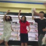 青山学院大学がスーパーの中で男女でダンス...絵に描いたようなリア充集団だ!