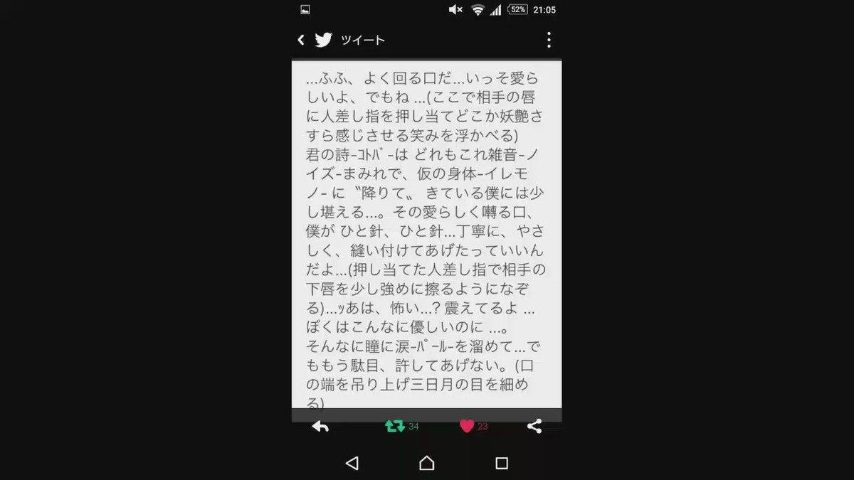 便乗して僕もがくの  https://t.co/9A5FH6Dqoc を読んでみました!!!!!!!! https://t.co/iKJv3FLgdX