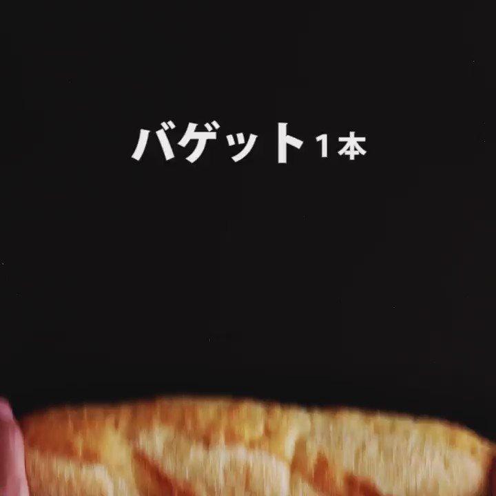 どこを切ってもハンバーガー! outubeもみてね             #料理  #レシピ  #料理好きな人と繋がりたい #Twitter家庭料理部 #お腹ペコリン部