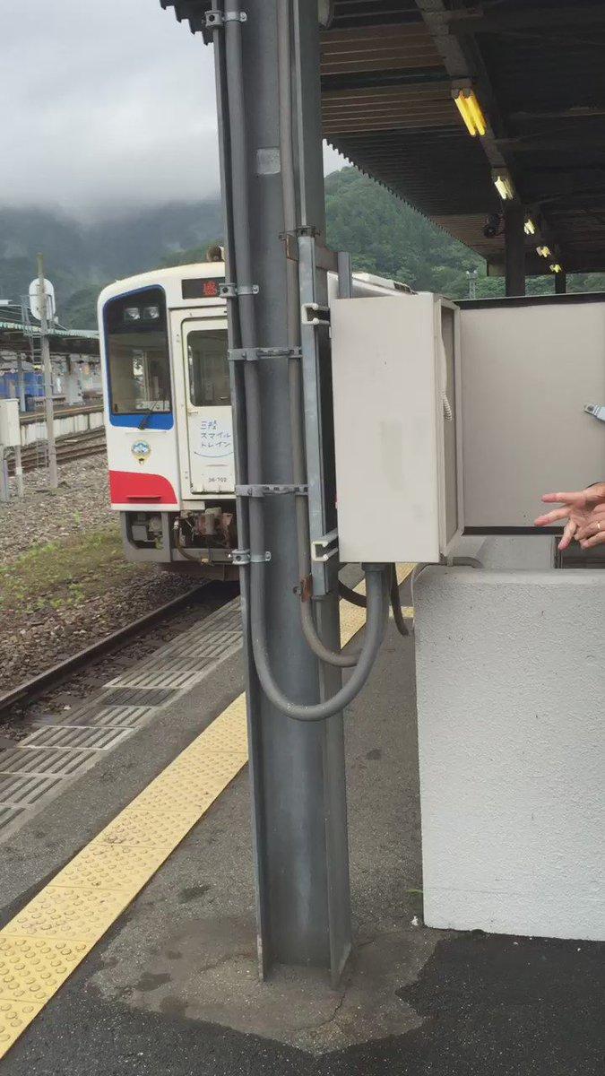 本日より運用開始になりました。三陸鉄道南リアス線釜石駅に発車メロディを寄贈させていただきました。頭が切れてしまっていますので、フルコーラスはぜひこちらに来てお聞きください。 https://t.co/9llq7CwTcg