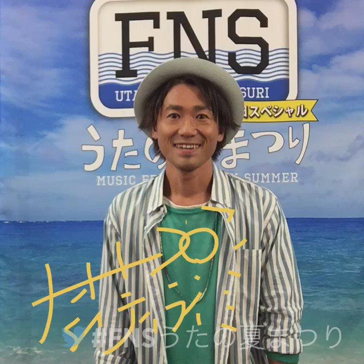 7/24放送FNSうたの夏まつり【公式】Verified account