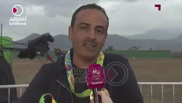 اول تصريح للبطل فهيد الديحاني بعد فوزه بالميداليه الذهبيه في مسابقة الدبل التراب في اولمبياد ريو https://t.co/kbJJiRytM7