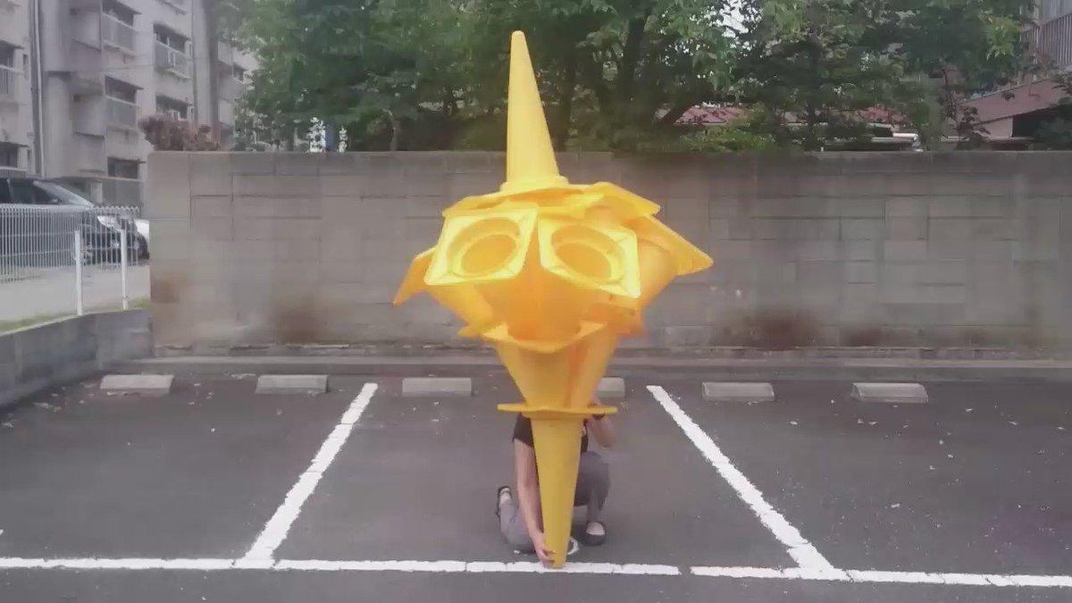 というわけで諸事情により放送後になってしまいましたが、日テレ #シューイチ の KAT-TUN中丸さんの「まじっすか」に顎の達人としてお呼びいただきました~!感謝!  今回は顎にカラーコーン14個乗せております! #顎の達人 https://t.co/OZvG52i1Pn