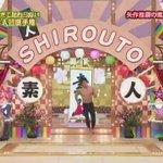 武井壮のデビュー前にTVで披露をした筋肉ネタが面白すぎる!