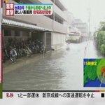 すげえw冠水する住宅街をバイクで暴走するツワモノな郵便局員が現る!