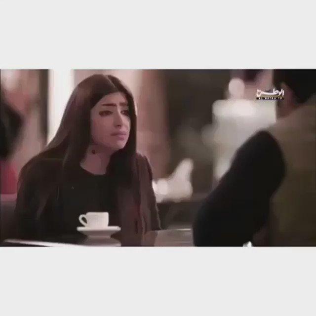 #صباح_الثلاثاء ليه نحب دام نهايتها فراق...