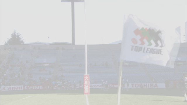 ジャパンラグビートップリーグ2016-2017 開幕戦特別映像です! https://t.co/eSQMwwDC7w