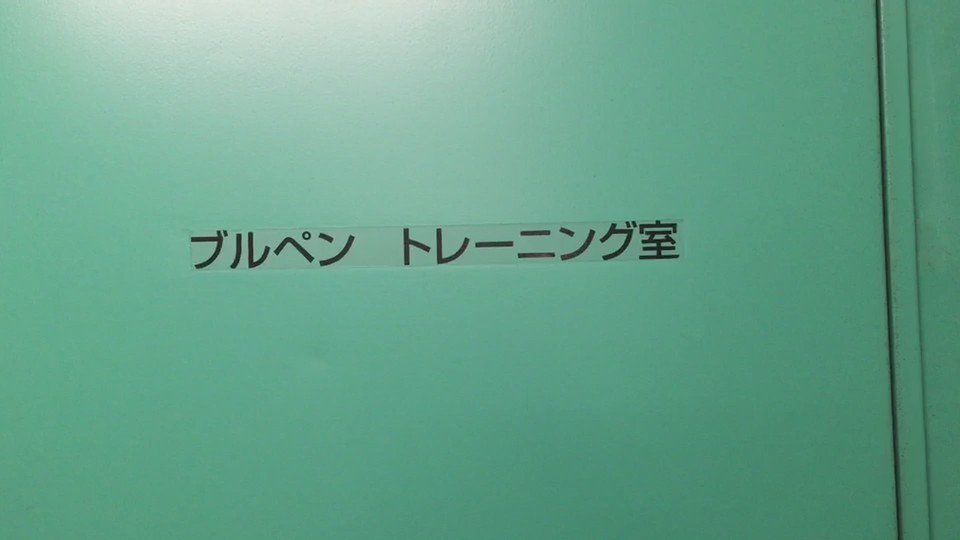 【ガチ】れなぽん(長谷川玲奈)は、イベントとか関係なく、渾身のストレートで、大谷選手をガチで打ち取りに行きました。  野球関係の皆様、NGT48長谷川玲奈へのお仕事お待ちしています。  ちなみに、本職はセカンドです。  #NGT48