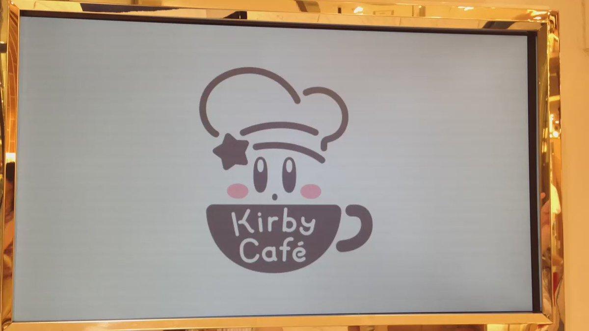 大阪ルクアの1Fで流れてたカービィカフェの映像、どっかHPとかで配信してないかな?って探しても見つからないから自分で撮ったけど……めっちゃ可愛いな?!! https://t.co/5sP9o3sWWM