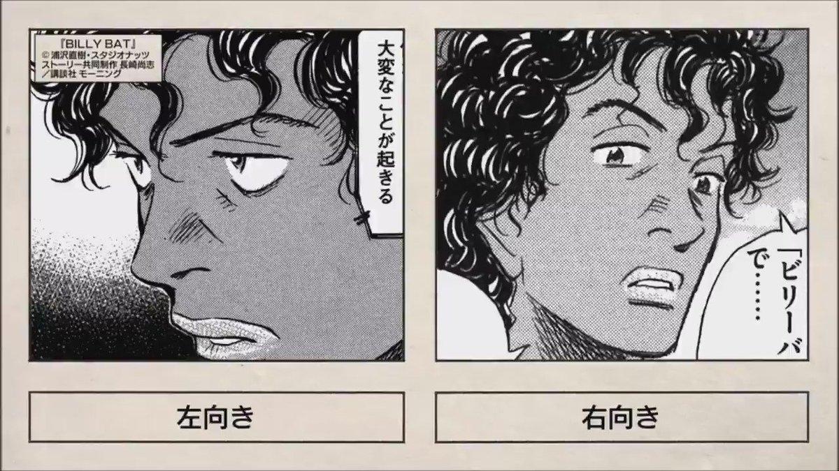 右利きは右向きの顔を描くのが苦手だが左利きだと左向きが苦手かという