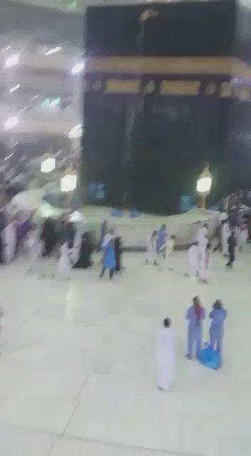صباحكم قرآن ....