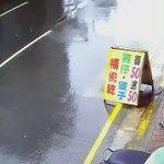 【動画】嘘だろw冷蔵庫が走るレベルの台風が本当にそのクラスだった!
