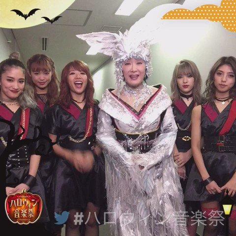 小林幸子さんとE-girlsのみなさんに撮影直後のコメントを頂きました! #ハロウィン音楽祭 #tbs