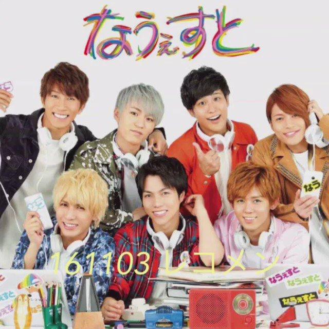 3rd アルバム なうぇすと タイアップ曲「 one chance 」 ①